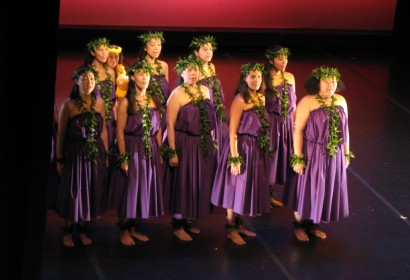 Hawaiian music and hula New York