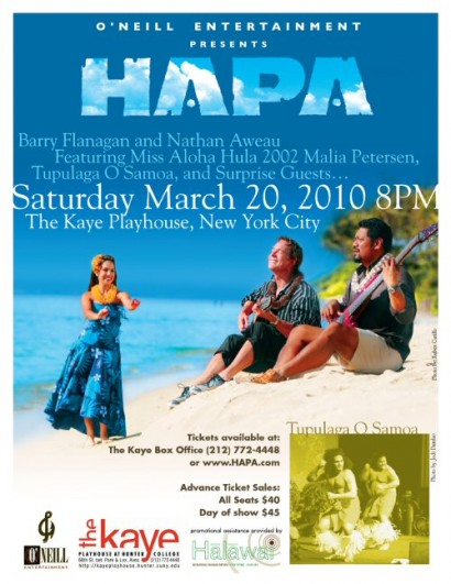 Final_HAPA_NYC_2010_Flier_small